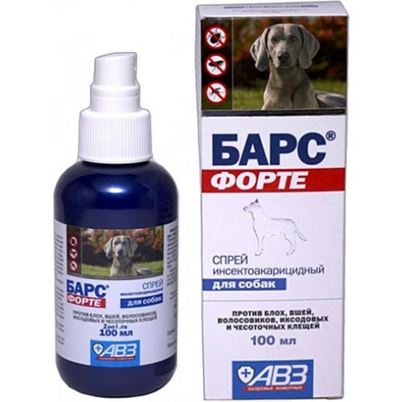 Спрей от блох и клещей для собак