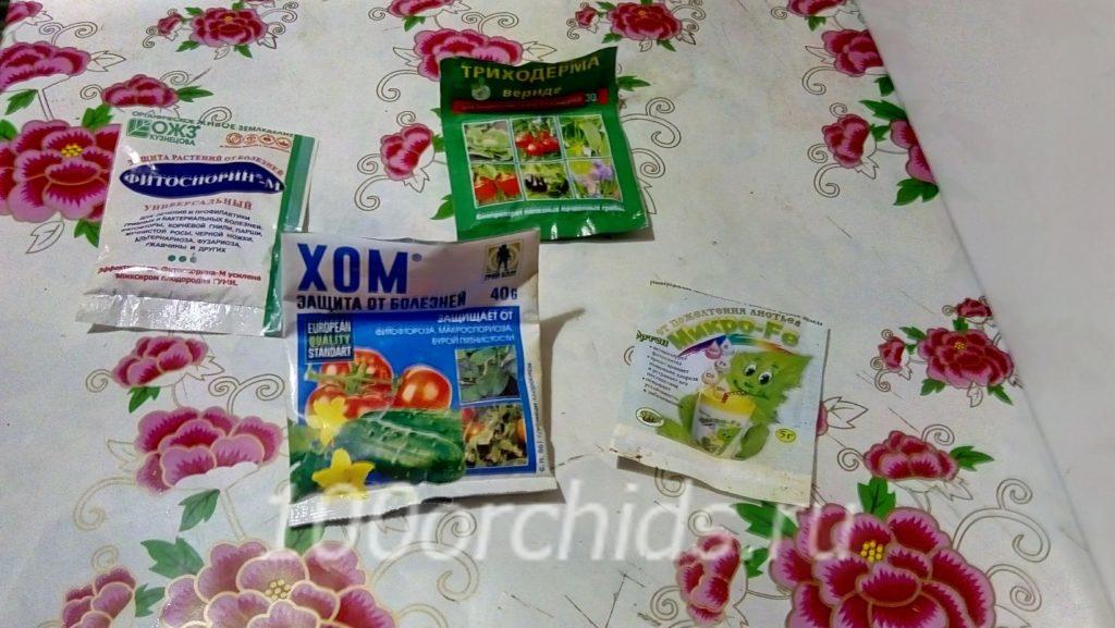 Препараты от болезней растений