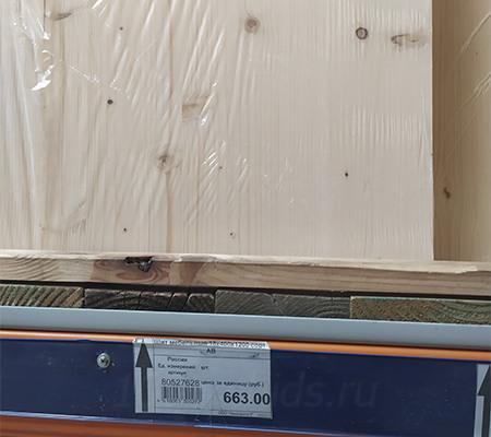 Мебельный щит для стеллажа2